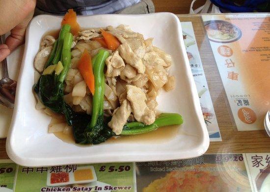 Cafe de Hong Kong: Fried Rice sticks with pork & vegetable