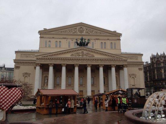 Bolshoi Theatre : Bolshoi theater