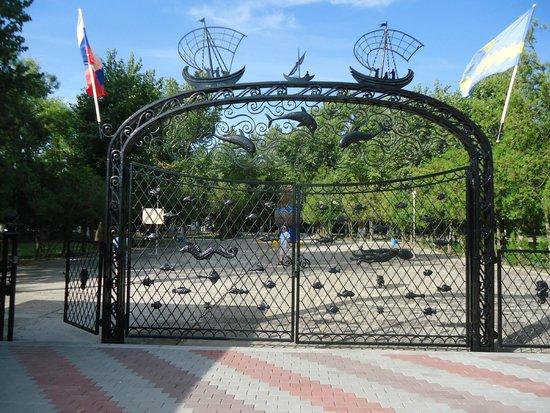 Sanatorium Rus (Anapa): tedavi, yorumlar, fotoğraflar 50