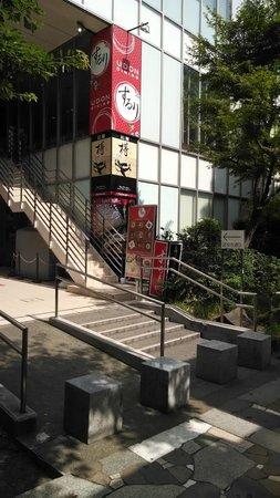 Citadines Central Shinjuku Tokyo: Rear entrance on pedestrian alley