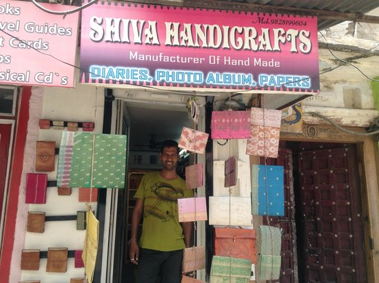 Shiva Handicrafts