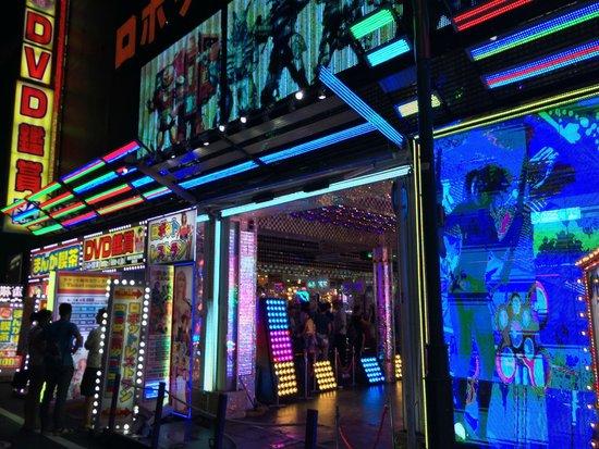 Robot Restaurant : Entrence