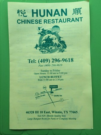 Hunan Chinese Restaurant: Menu cover