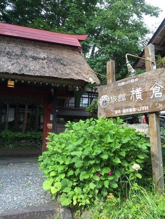 Yokokura Ryokan: 入口門