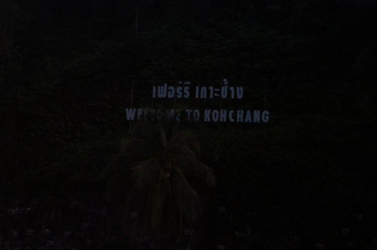 Kai Bae Beach Grand Ville: Welcome to Koh Chang