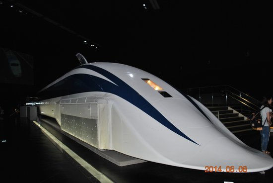 SCMAGLEV and Railway Park : リニアです