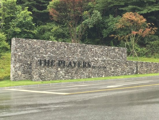 ‪The Players Golf Club‬