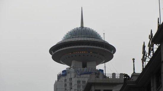 Radisson Blu Hotel Shanghai New World: 最上階のバー