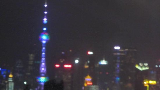 Radisson Blu Hotel Shanghai New World: バーからの夜景