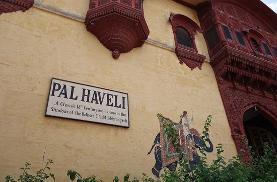 Pal Haveli: Entrance signage