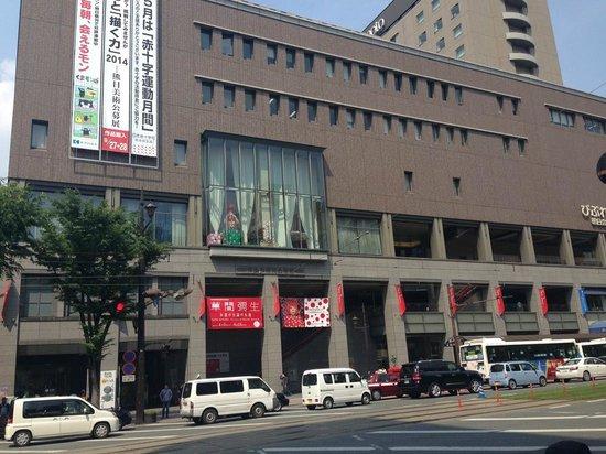 熊本市現代美術館, 外観