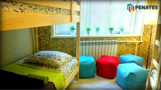 Lipetsk, Rusia: Комната на 6х