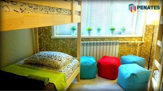 Lipetsk, Ρωσία: Комната на 6х