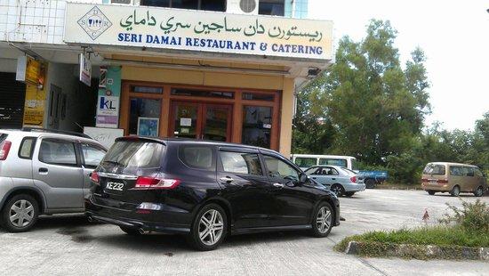 Seri Damai Restaurant & Catering