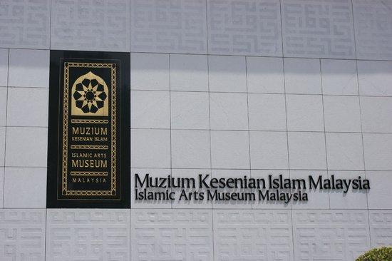 Musée des arts islamiques : sign
