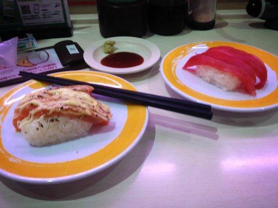 Genki Sushi, Shibuya: Salmon pepper aburi and maguro