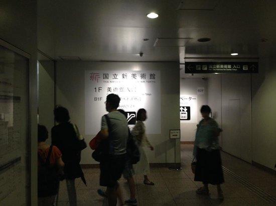 The National Art Center, Tokyo : 地下鉄からの通路