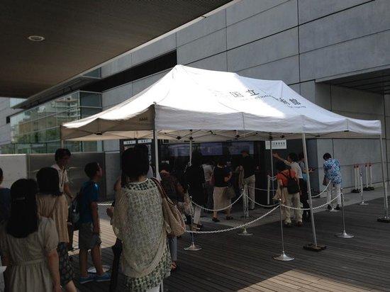 The National Art Center, Tokyo : チケット売り場