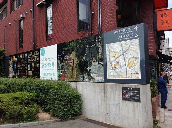The National Art Center, Tokyo : 特別展看板
