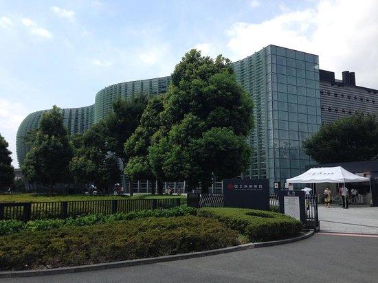 The National Art Center, Tokyo : 美術館外観
