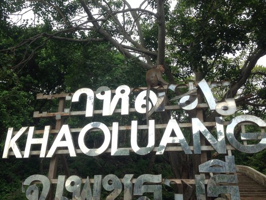 Tham Khao Luang Cave: Khao Luang Cave