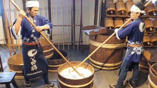 Hakutsuru Sake Brauereimuseum: Display