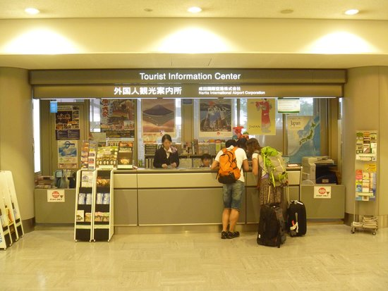 Foreign Tourist Information Center (Terminal 1)
