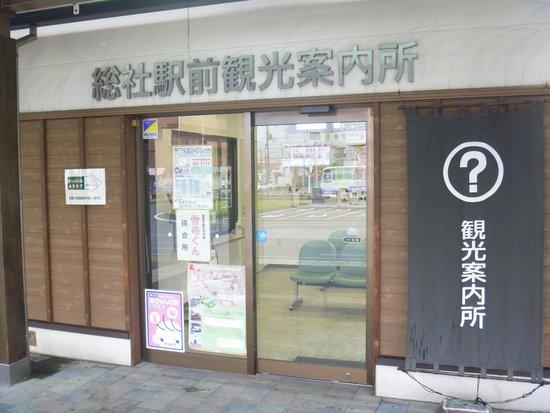 Soja Station Tourist Information