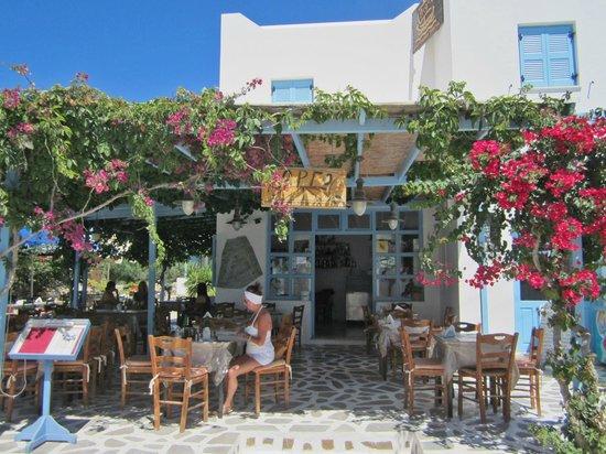 Pension Argo Restaurant: Argo front