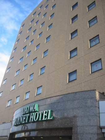 Daiwa Roynet Hotel Toyama : ホテルのエントランス