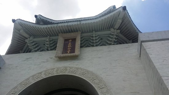 MyTaiwanTour Travel Services: chiang kai shek memorial hall
