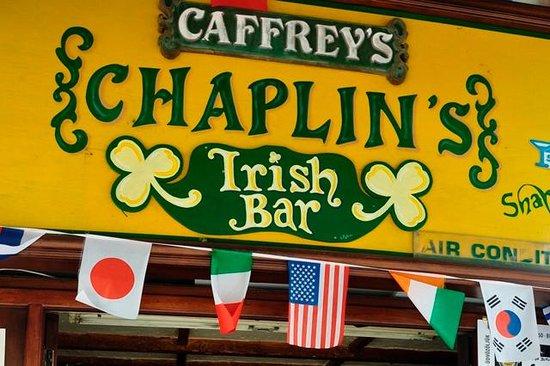 Chaplin's Pub : Wejście