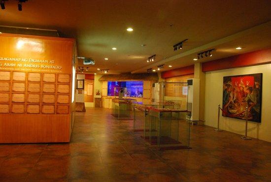 Museo ng Katipunan