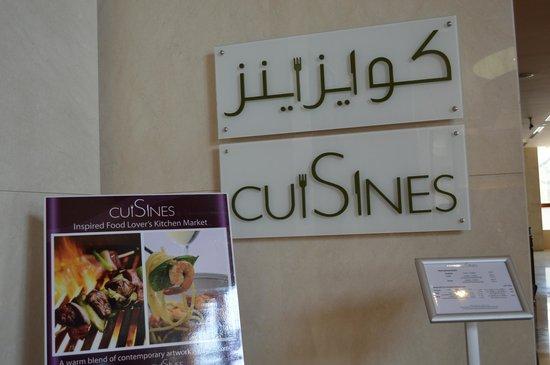 Ramada Jumeirah : restaurant