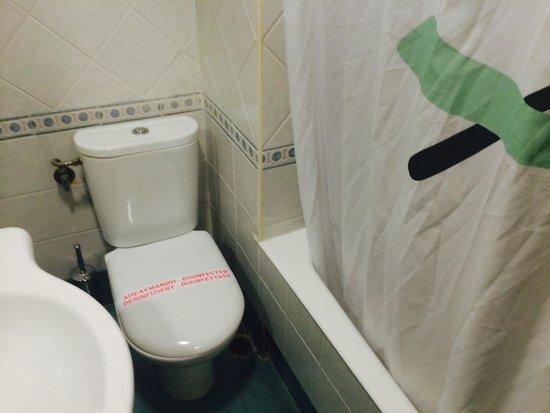 Aquamarina Hotel: Bathroom