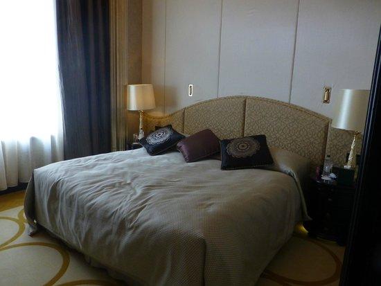 The St. Regis Moscow Nikolskaya : King bed