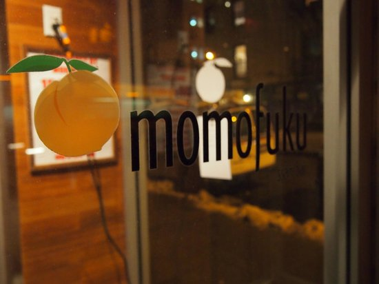 Momofuku Ssam Bar: Enterance