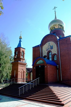 The Temple in Honor of the Icon of the Theotokos Inexhaustible Cup