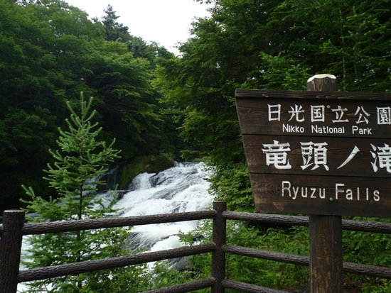 Nikko National Park: Cascade of waterfalls that you could walk to