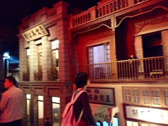 Museo de Historia de Shanghai: Interesting museum