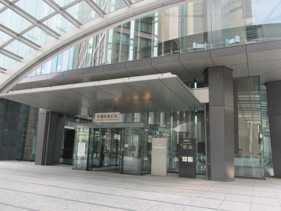 Hotel Villa Fontaine Tokyo-Shiodome: Front entrance of building,the hotel is within
