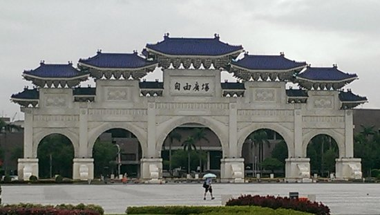 Chiang Kai-Shek Memorial Hall: Independence Square Archway
