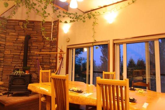 Pension Ashitaya: dining room