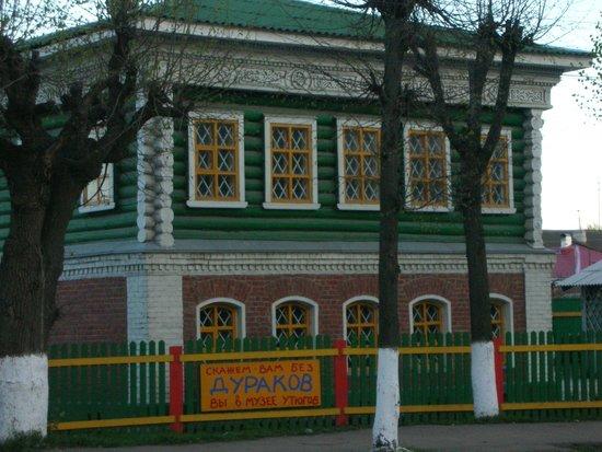 Pereslavl: Музей утюга 500 м