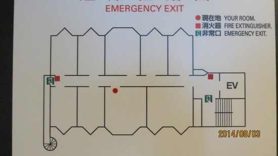 Marugame Plaza Hotel: フロアレイアウト