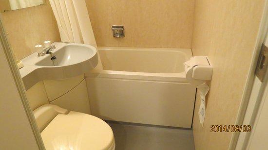 Marugame Plaza Hotel: バストイレ