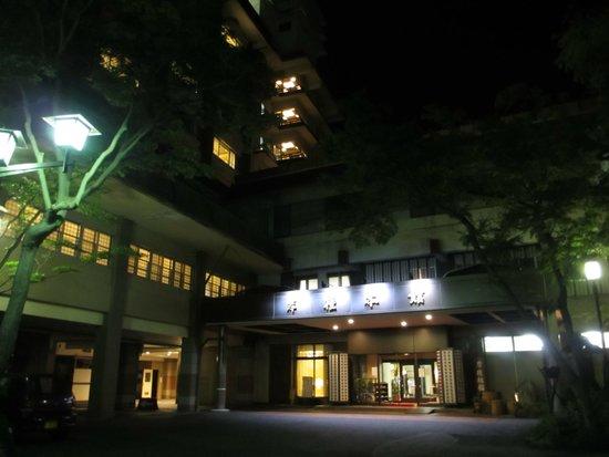 Kishigon Ryokan: 外観(夜)