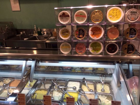 Sunshine 60 Dori: Музей мороженого