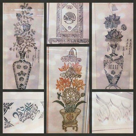 Musée des arts islamiques : Various gorgeous calligraphy scrolls.