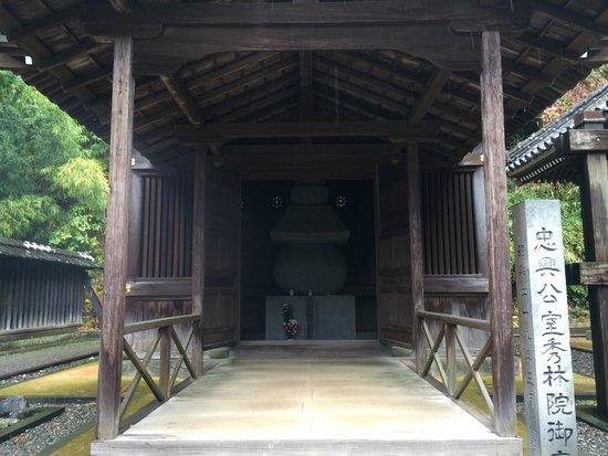 Tatsuta Natural Park: 細川ガラシャの墓